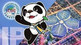 전 세계 2800개 기업 집결 중국 국제수입박람회 준비 박차