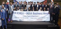 [부산시] 인도 푸네 자동차·기계부품산업 수출상담회서 820만불 성과 달성