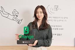 배우 이연희, 아름다운 가게와 함께 저소득층 아동위한 도서기증 캠페인 참여