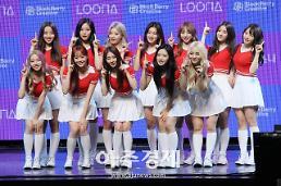 이달의 소녀, 8주간의 데뷔 활동 성료··· 글로벌 걸그룹 행보는 이제부터