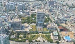 [부산시]공원일몰제 대상 지역에 4년간 1조6백억원 투입
