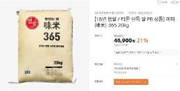 티몬, 쌀값 인상에 10% 싼 온라인 구매 늘어…1년새 7배↑
