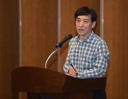 국내‧외 전문가들 기준금리 '동결'에서 '인상' 급선회