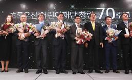 ADT캡스, '초록우산 어린이재단 회장 표창' 수상