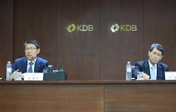 [2018 국감] 수출입은행, 성동조선 법정관리로 2조원 국민 혈세 낭비