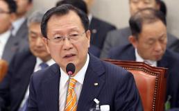 [2018 국감] 김종갑 한전 사장 산업용 경부하 요금 왜곡 고쳐야…정부에 건의