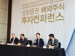 삼성증권 콘퍼런스 유럽ㆍ신흥국보다 일본 주식 유리