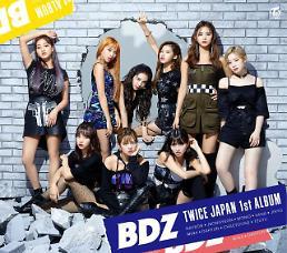 트와이스, 日 첫 정규앨범 BDZ 오리콘 월간앨범차트 정상 등극…5연속 플래티넘 행진