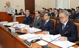 [2018 국감] 개도국에 부정선거 수출하나…A-WEB 의혹 등 중앙선관위 난타