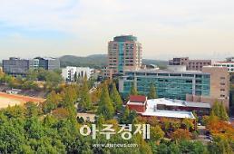 수원대, 18일 남북경제공동체 건설 위한 세미나 개최