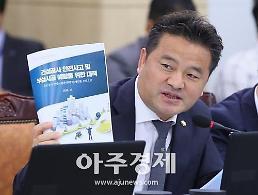 [경북도 국감] 내진설계율 6.8%에 불과...전국 평균 절반 수