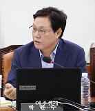 [경북도 국감] 정부의 탈원전 로드맵, 지역 경제피해 9조4935억 원