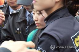 친부살해 혐의 무기징역 김신혜, 재심 첫 재판 연기 왜?