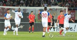 북중미 약체 파나마 축구대표팀, 한국과 무승부…FIFA 랭킹은?
