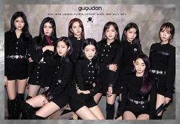 [★컴백] 걸그룹 구구단, 11월 6일 세 번째 미니앨범 발매 확정…9개월만
