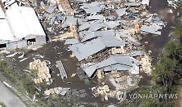 [뉴스포커스] 한파 무섭다면 지구온난화 남의 일 아니다