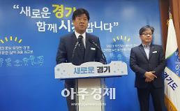 [경기도] 이산화탄소 누출 삼성전자, 소방시설법 위반으로 검찰 송치