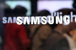 삼성전자, 네트워크 서비스 분석 기업 지랩스 인수···5G 경쟁력 강화