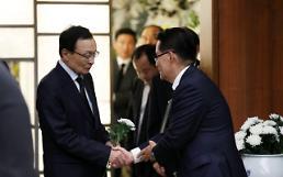 박지원 부인喪 빈소…진보·보수 아우르는 조문 행렬