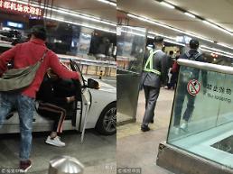 판빙빙, 남자친구 리천과 만날까…리천, 17일 새벽 베이징공항으로 입국