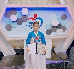 이현수씨 '2018년 대한민국 나눔국민대상' 수상 영광