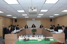 동두천시의회 의원간담회 개최