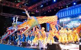 [의정부시] 전통·현대문화 한마당…19~21일 회룡문화제 개최