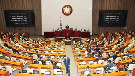 헌법재판관 3인 선출…'식물 헌재' 한달 만에 종료