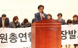 """한유총 """"비리유치원 실명 공개 안돼""""…소송 제기"""