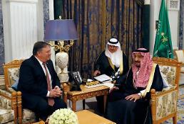 [이수완의 국제레이다] [영상] 카슈끄지 암살 의혹과 기로에 선 트럼프의 對사우디 정책
