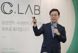 """이재일 삼성 창의개발센터장 """"청소년, 취업 아닌 창업 도전 디딤돌 역할할 것"""""""