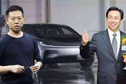 중국 전기차업체, 임금 미지급으로 노사 갈등 불거져
