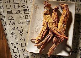 건강기능식품 시장, 홍삼‧비타민만 팔린다