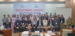 APEC기후센터, 베트남과 대만의 기후변화 대응 역량 제고