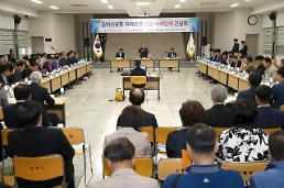 [김해시]김해신공항 문제점 공론화 간담회 열어...시민 결집 필요