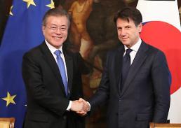 한·이탈리아 정상, 전략적 동반자관계 격상…교역 확대