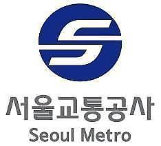 채용 비리 서울교통공사, 인사처장 아내도 포함