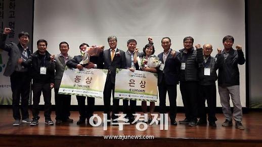 경기도 추천 농가 인기농장·별내배협의회 GAP 경진대회 수상