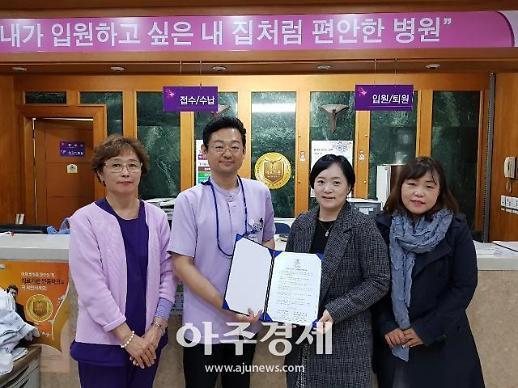 경복대 간호학과, 퇴계원서울요양병원과 취업보장형 산학협약