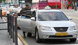 택시업계 카카오 카풀 반대 집회...최대 5만명 규모