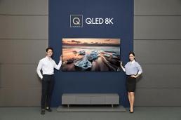 삼성전자, QLED 8K TV 사전 판매 돌입···압도적 화질 구현