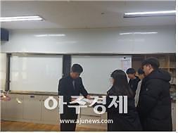 충남 서천 동강중학교, 전교생 모두 장학금 받아, 장학금 수혜율 100%