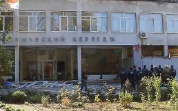 러시아 크림반도 대학서 무차별 총격·폭발로 19명 사망…용의자는?
