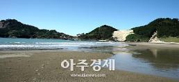 목포․서울․영광서 호남권 국제관광 콘퍼런스