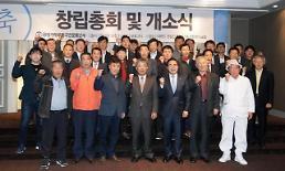 """공정거래 회복 국민운동본부 출범…""""공정위 감시‧견제 역할"""""""