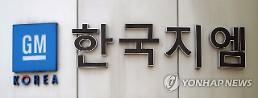 """금속노조 """"한국GM 법인 분리, 경영정상화 상관없는 회사 죽이기"""""""