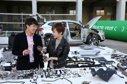 현대차그룹 후원 오픈이노베이션 플랫폼 제로원, '제로원데이' 개최