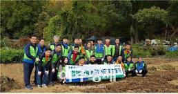 농협의왕시지부 봉사단, 농촌일손돕기 봉사활동 펼쳐