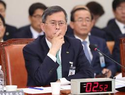 [2018 국감] 한수원 탈원전 보고서 논란…정재훈 한수원 사장 작성자 오류, 가치 없어