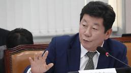 [2018 국감] 집값 담합 집주인 처벌 받는다